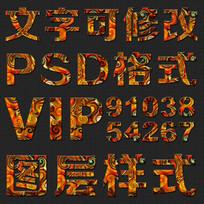 大气图案纹理psd文字样式