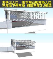 地下停车场车库入口SU模型