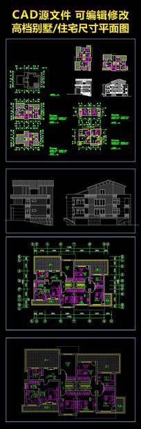 高档别墅住宅建筑尺寸CAD图