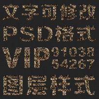怀旧简约纹理psd文字样式