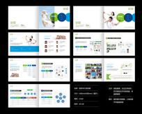 家居健康环保企业宣传画册