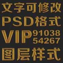 简约格子纹理psd文字样式
