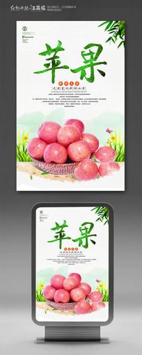 简约苹果水果海报设计