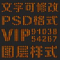 精美立体纹理psd文字样式