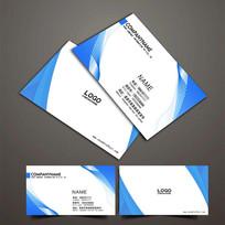 蓝色简约科技名片设计模板