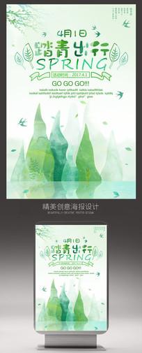 绿色清明节海报