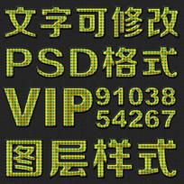绿色钻石纹理psd文字样式