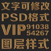 浅色格子纹理psd文字样式