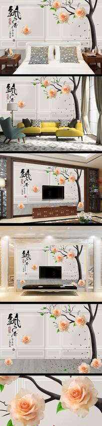 现代花朵背景墙
