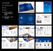 意大利出国留学宣传册设计