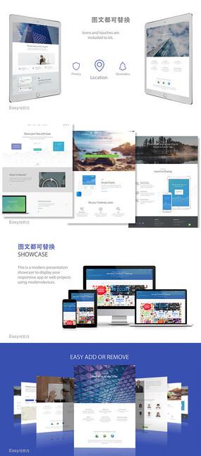 移动终端平板电脑网站宣传推广宣传ae模板