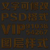游戏标题psd文字样式