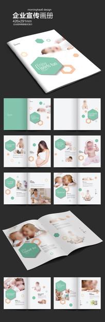 元素系列六边形孕婴画册