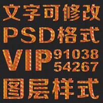 中国风渐变纹理psd文字样式