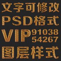 中式斜纹纹理psd文字样式