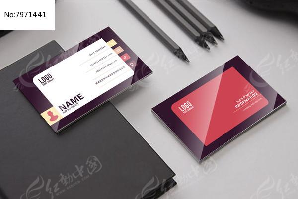 紫红色简约时尚名片设计模板图片