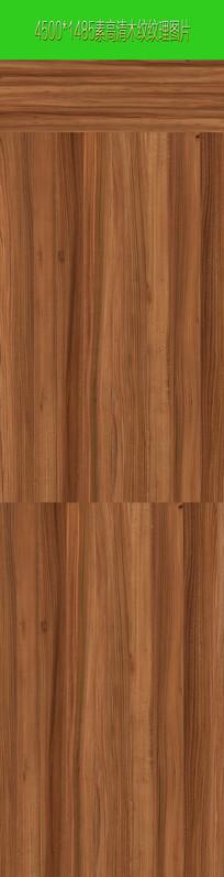 4500*1485像素高清木纹理材质图片 JPG