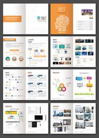 橙色企业宣传画册