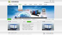 大气蓝色科技公司网站模板psd