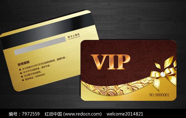 高档VIP会员卡设计图片