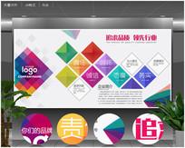 公司文化墙创意设计背景墙