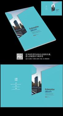 国际现代版式商业宣传册封面设计