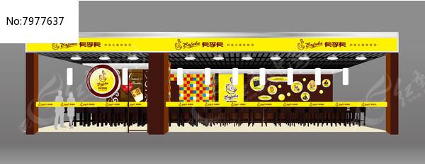 卡孚卡火锅三站美食广场时尚体验馆店面图片