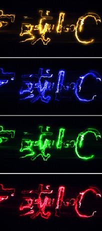 可换颜色电流火花能源企业logo标志展示ae模板