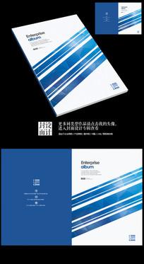 蓝色时尚简约作品集封面设计