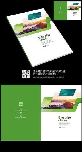 绿色环保现代清爽企业宣传册封面设计