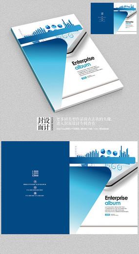 投资理财蓝色企业宣传册封面设计