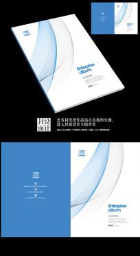 唯美清新企业宣传册封面设计