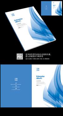 现代绚丽蓝色企业宣传册封面设计
