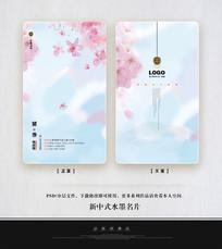 新中式名片设计