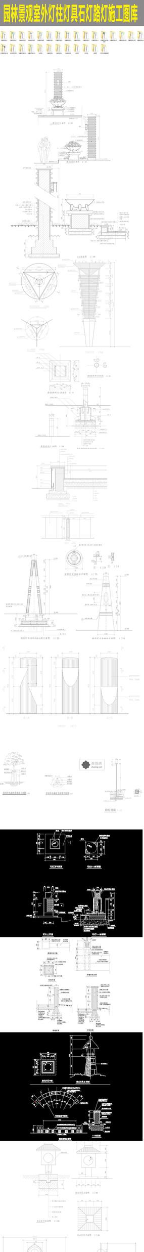 园林景观灯柱灯具石灯路灯CAD图库集