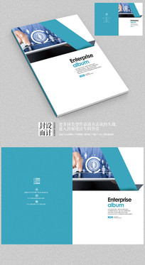 智能科技电子画册封面设计