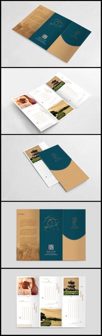 中国风古典三折页