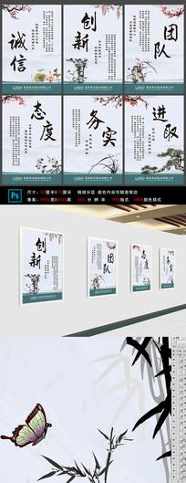 中国风企业励志标语展板