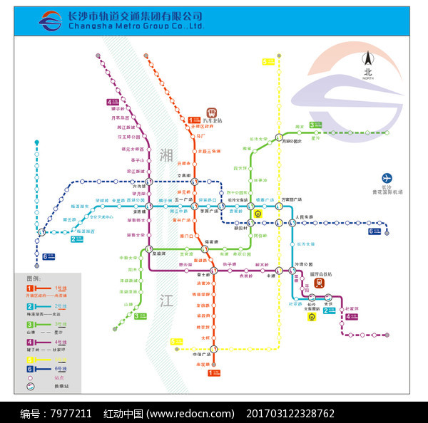 2017湖南省会长沙地铁地图