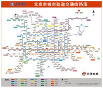 2017最新最全北京地铁地图 CDR