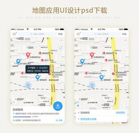 扁平化蓝色地图应用APP首页UI