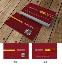 古典中国红科技名片