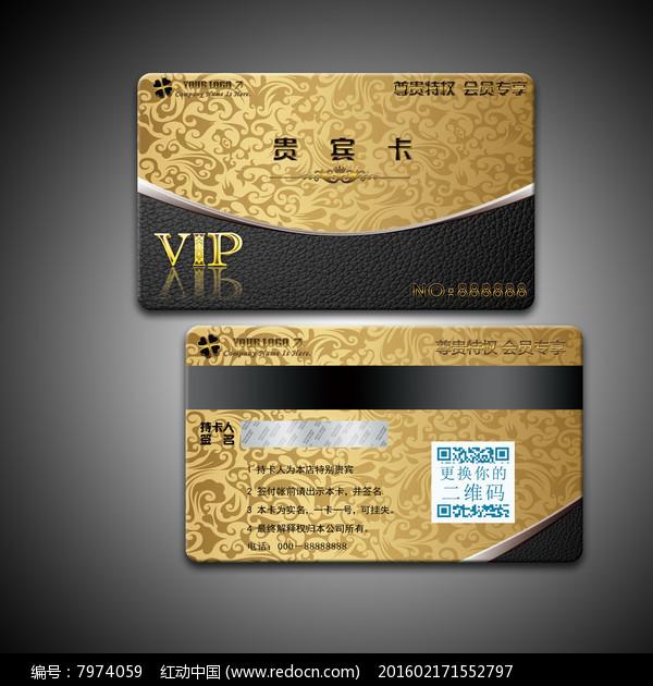 经典金色花纹VIP会员卡图片