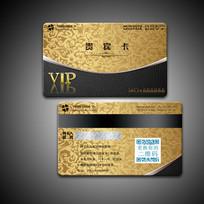 经典金色花纹VIP会员卡