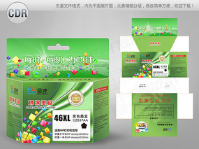 绿色炫彩背景墨盒包装模板 CDR