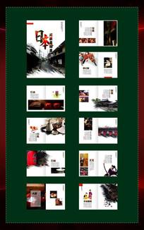 日本文化画册