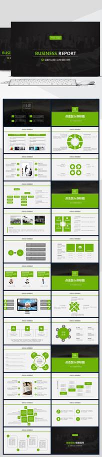 商业融资创业计划项目策划书PPT