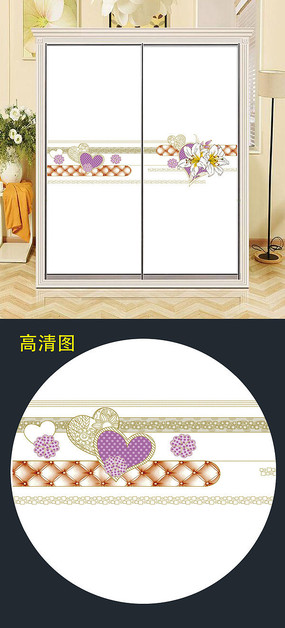 衣柜移门精美背景衣柜门图案