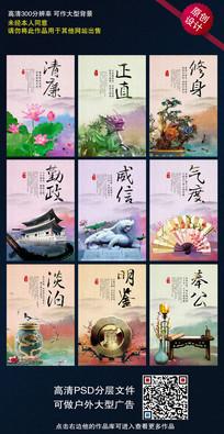 中国风创意廉政文化标语展板