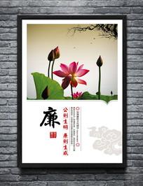中国风廉政文化户外灯箱展板